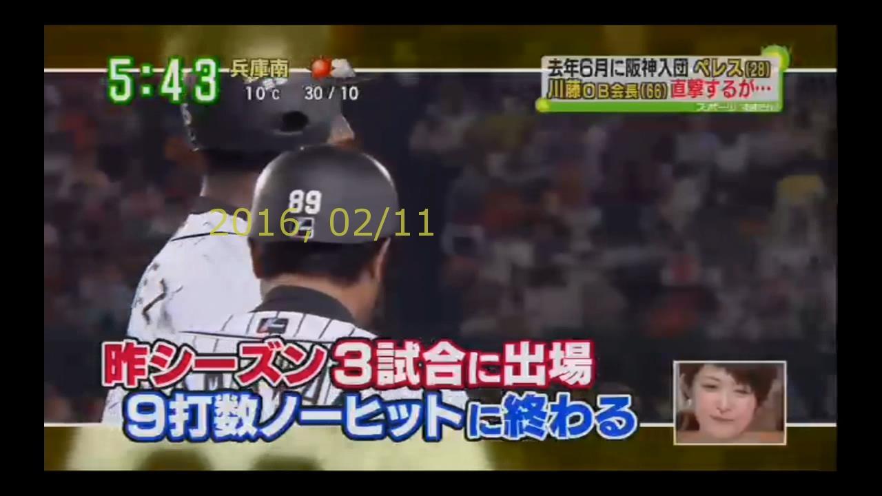 2016-0211-tv-39
