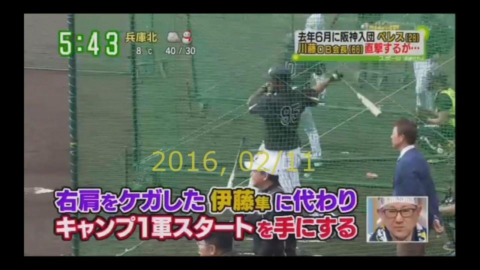 2016-0211-tv-40