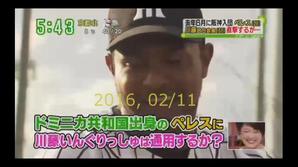 2016-0211-tv-41