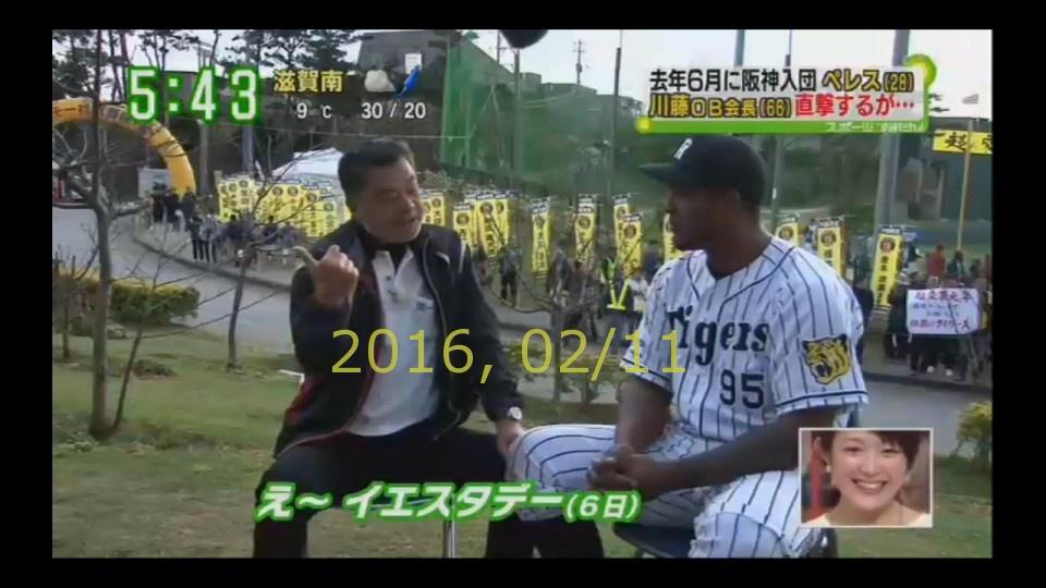 2016-0211-tv-42