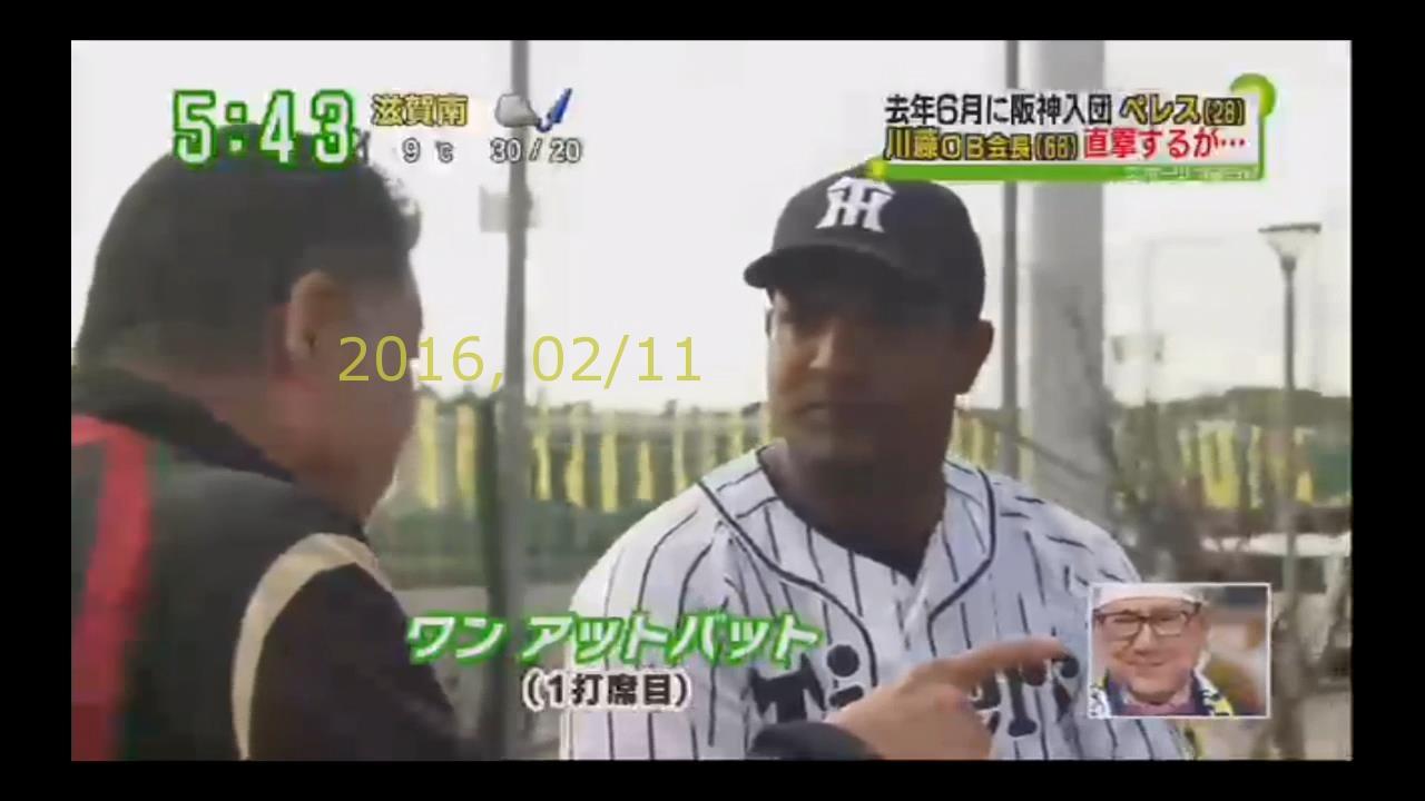 2016-0211-tv-43