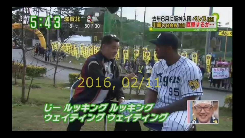 2016-0211-tv-44