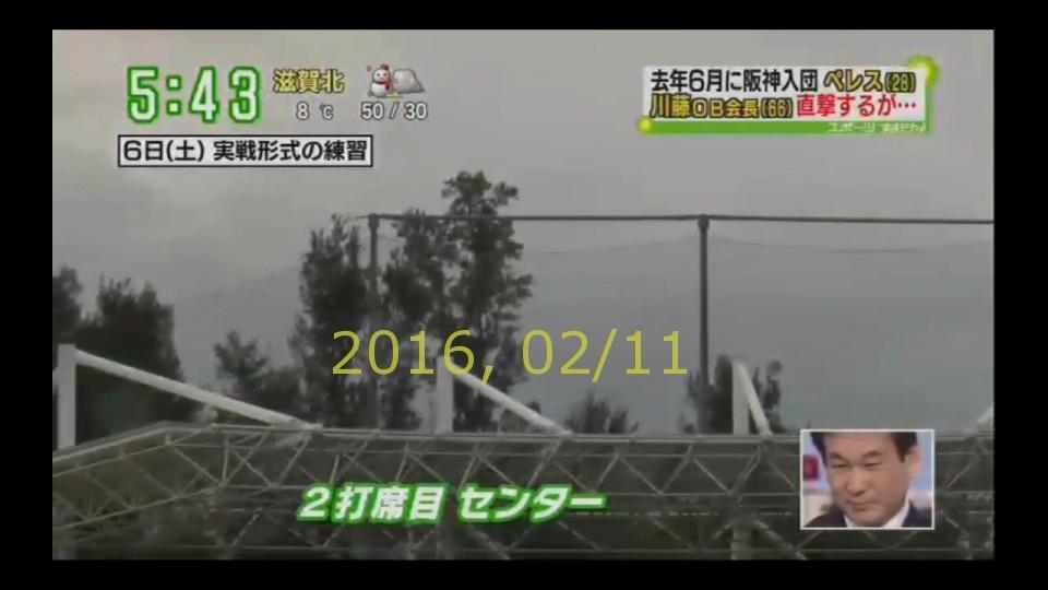 2016-0211-tv-45