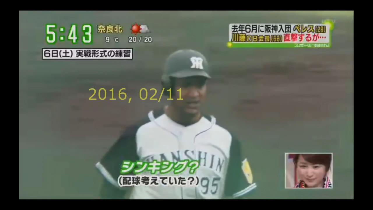 2016-0211-tv-46