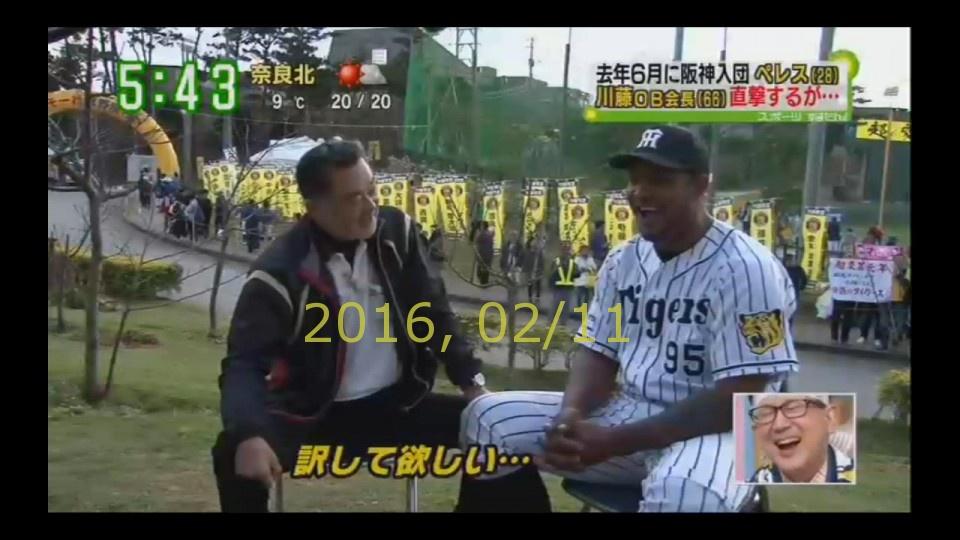 2016-0211-tv-47