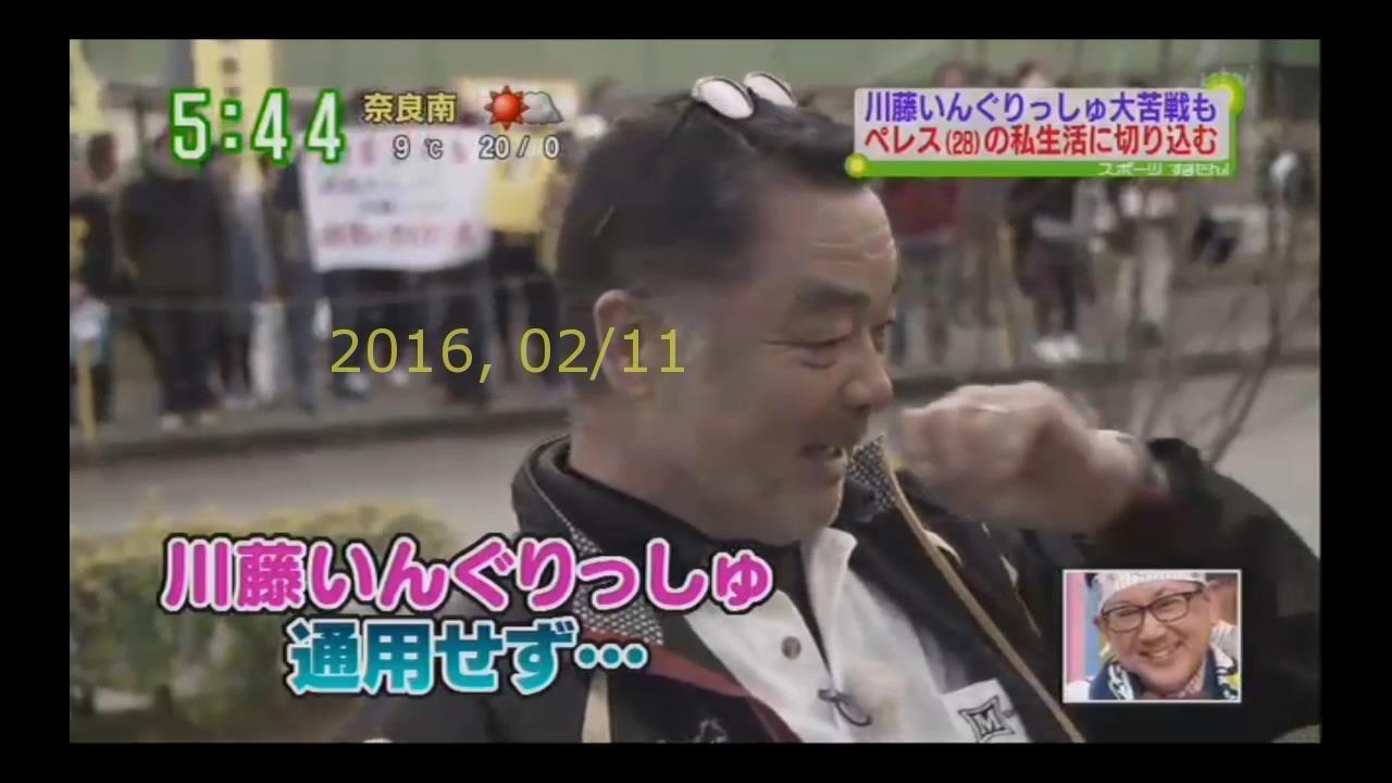 2016-0211-tv-48