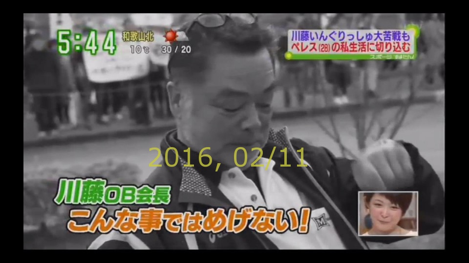 2016-0211-tv-49