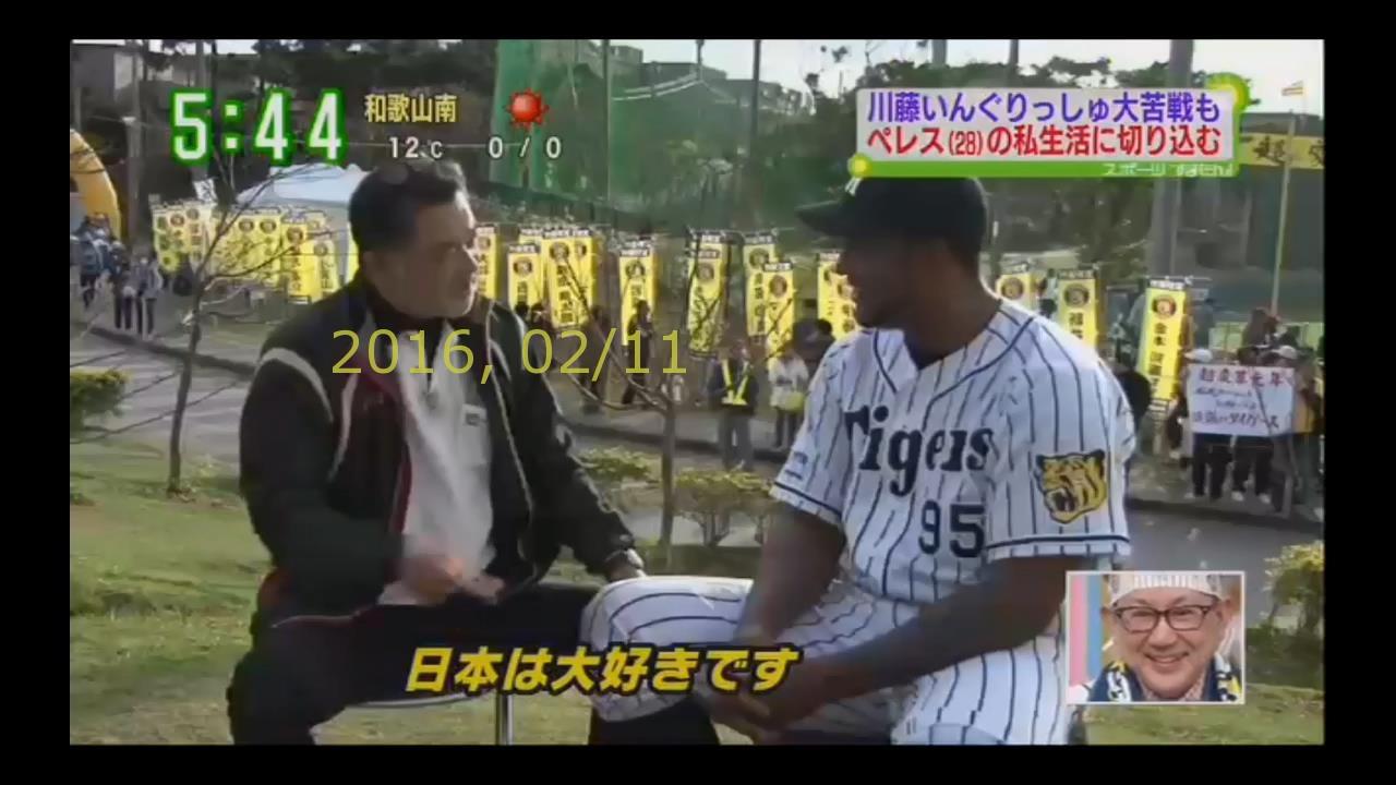 2016-0211-tv-51