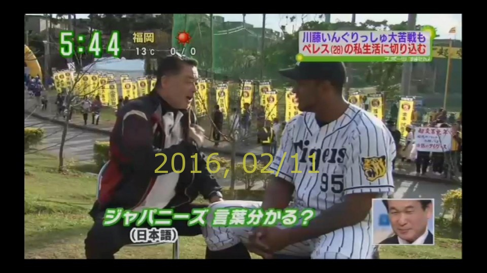 2016-0211-tv-52