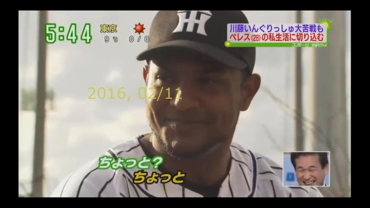 2016-0211-tv-53
