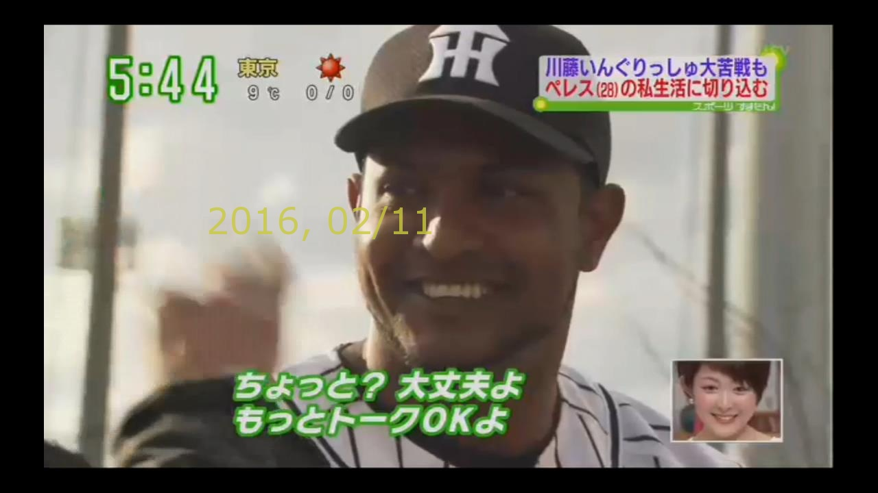 2016-0211-tv-54