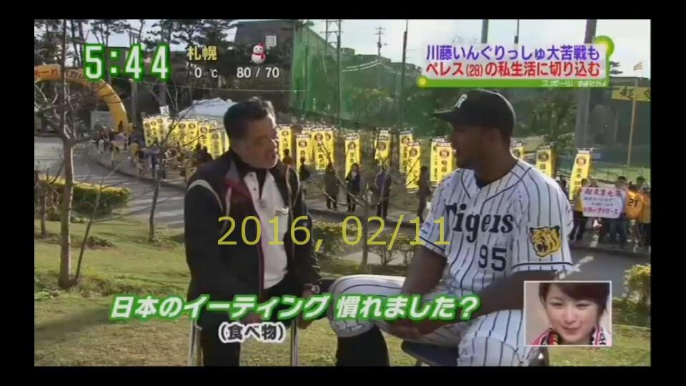 2016-0211-tv-55
