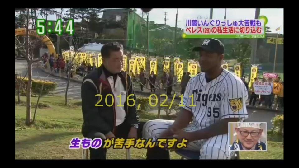 2016-0211-tv-57