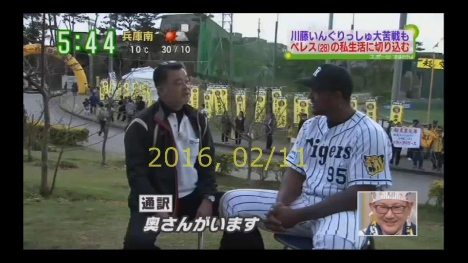 2016-0211-tv-60