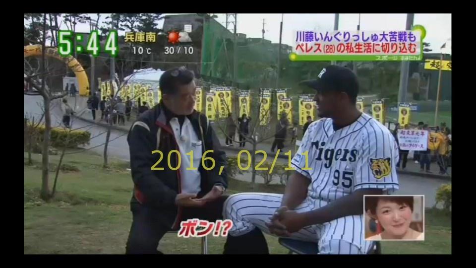 2016-0211-tv-61