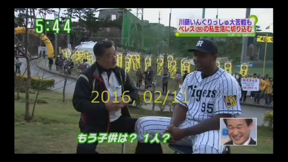 2016-0211-tv-62