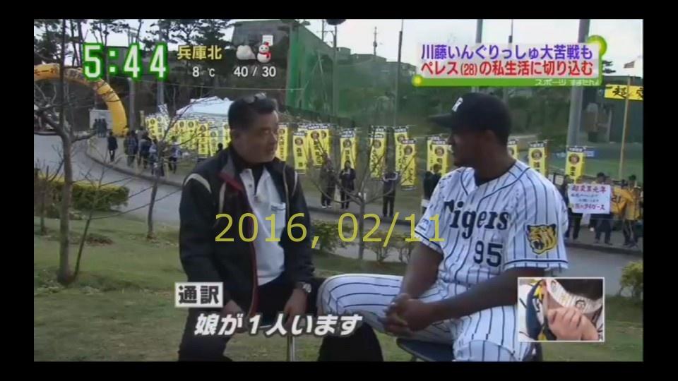 2016-0211-tv-63