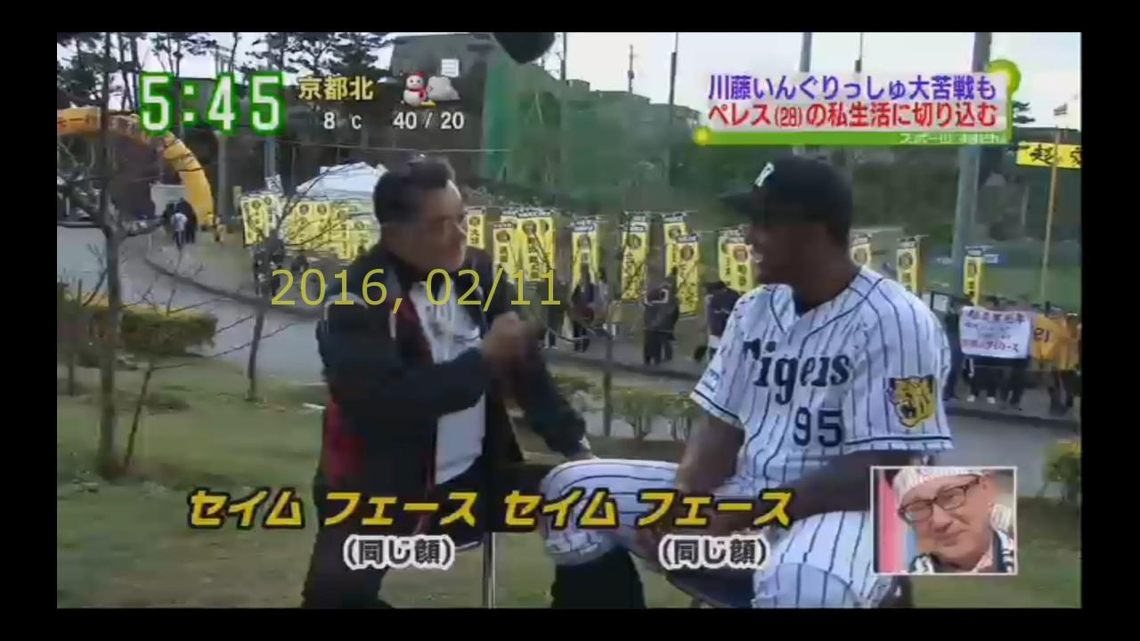 2016-0211-tv-68