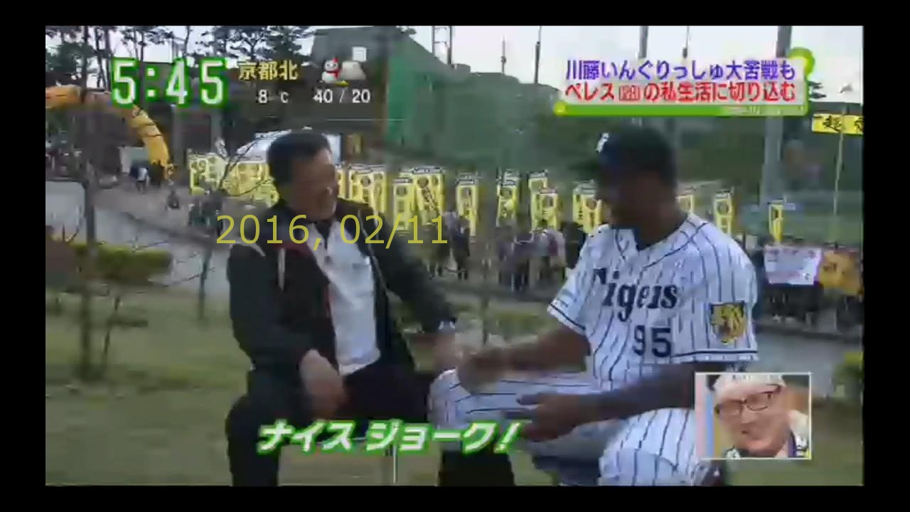 2016-0211-tv-69
