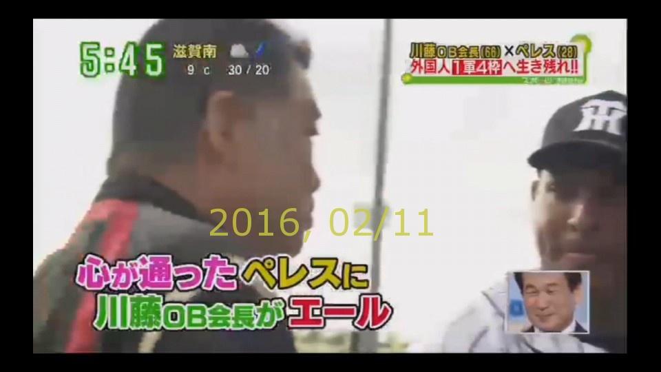 2016-0211-tv-70