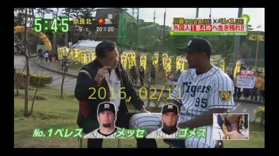 2016-0211-tv-72