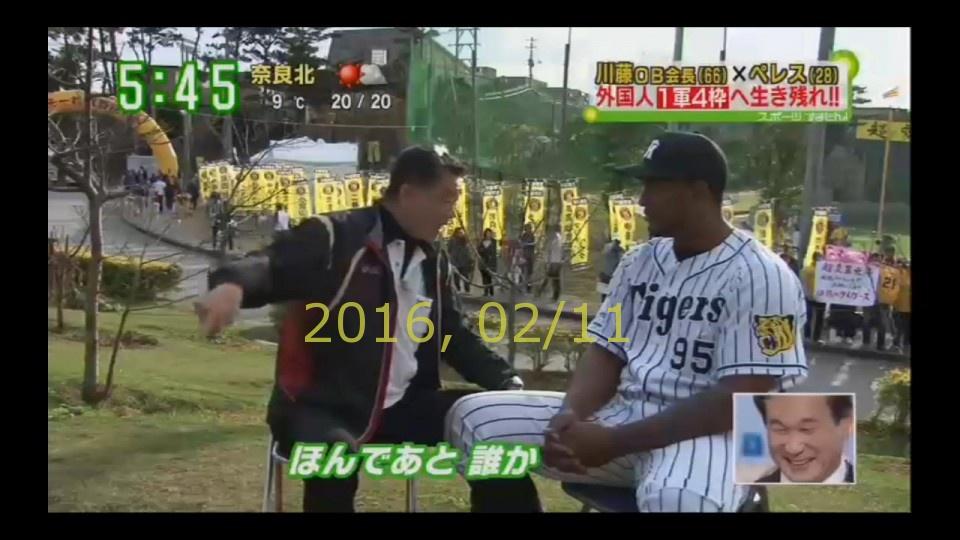 2016-0211-tv-73