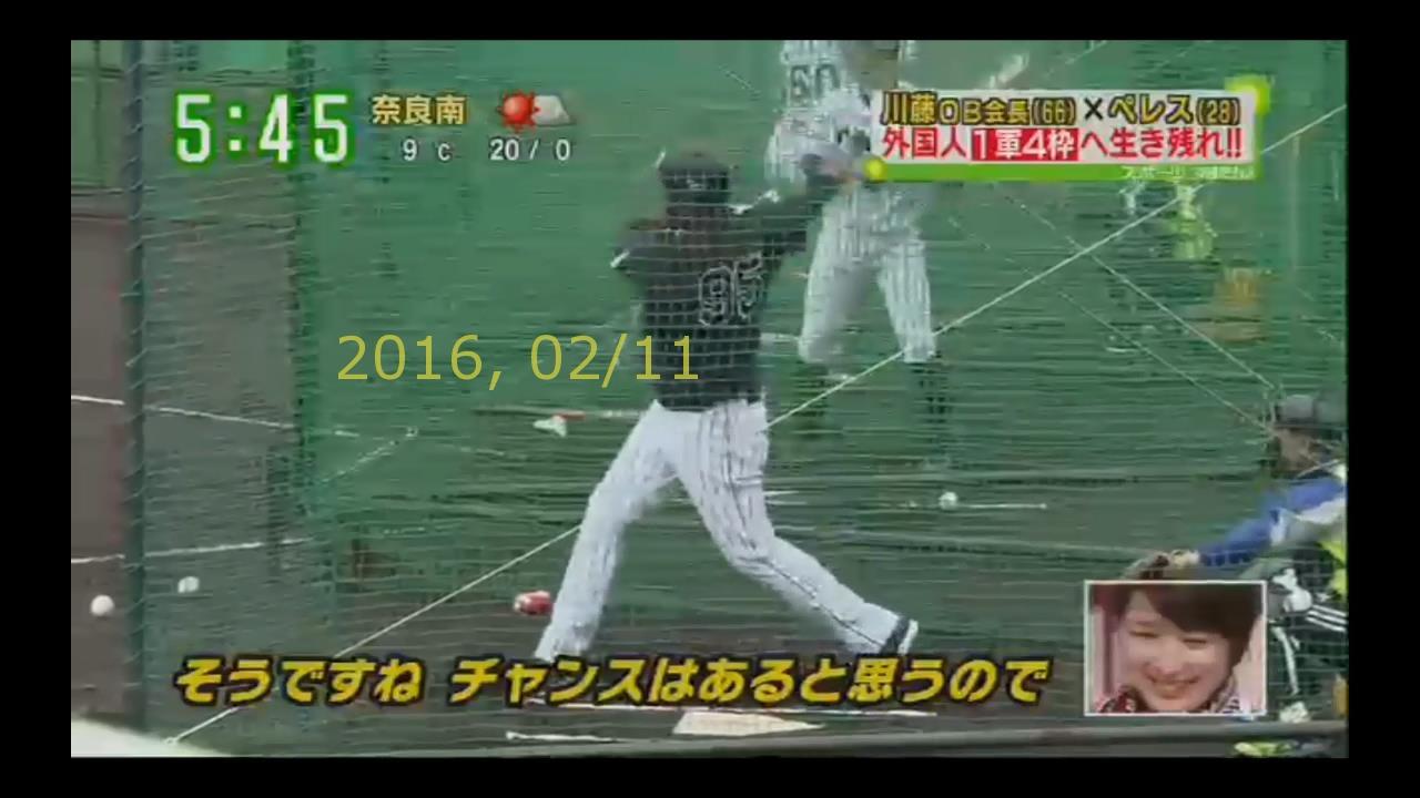 2016-0211-tv-75