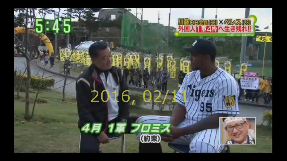 2016-0211-tv-77