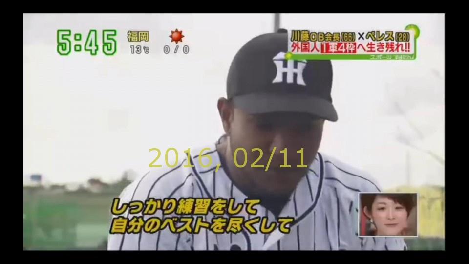 2016-0211-tv-78