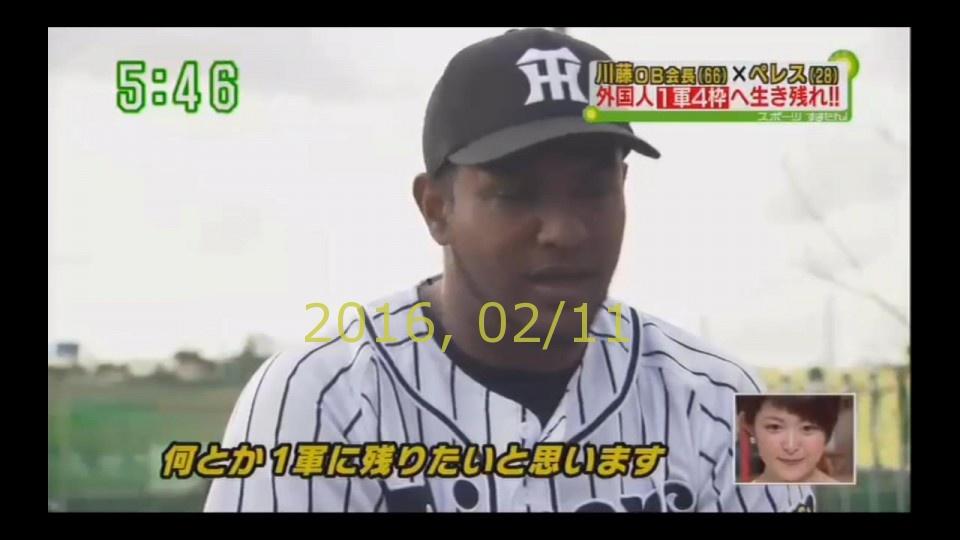 2016-0211-tv-79