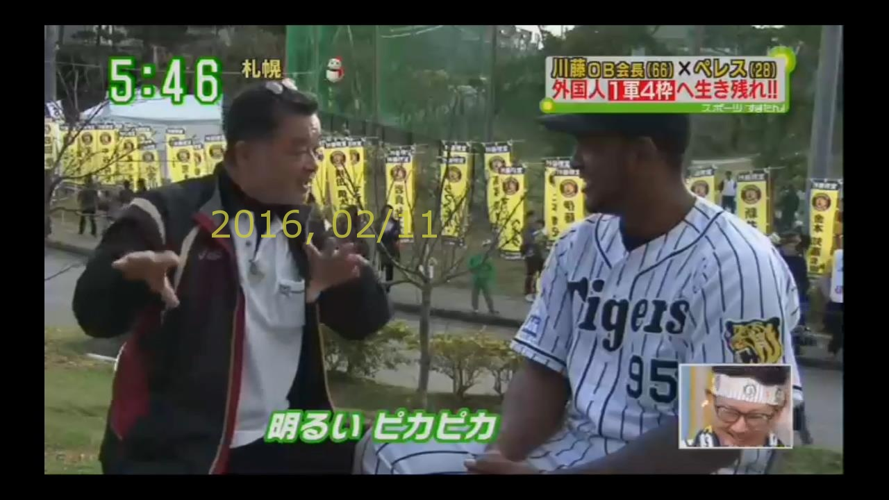 2016-0211-tv-81