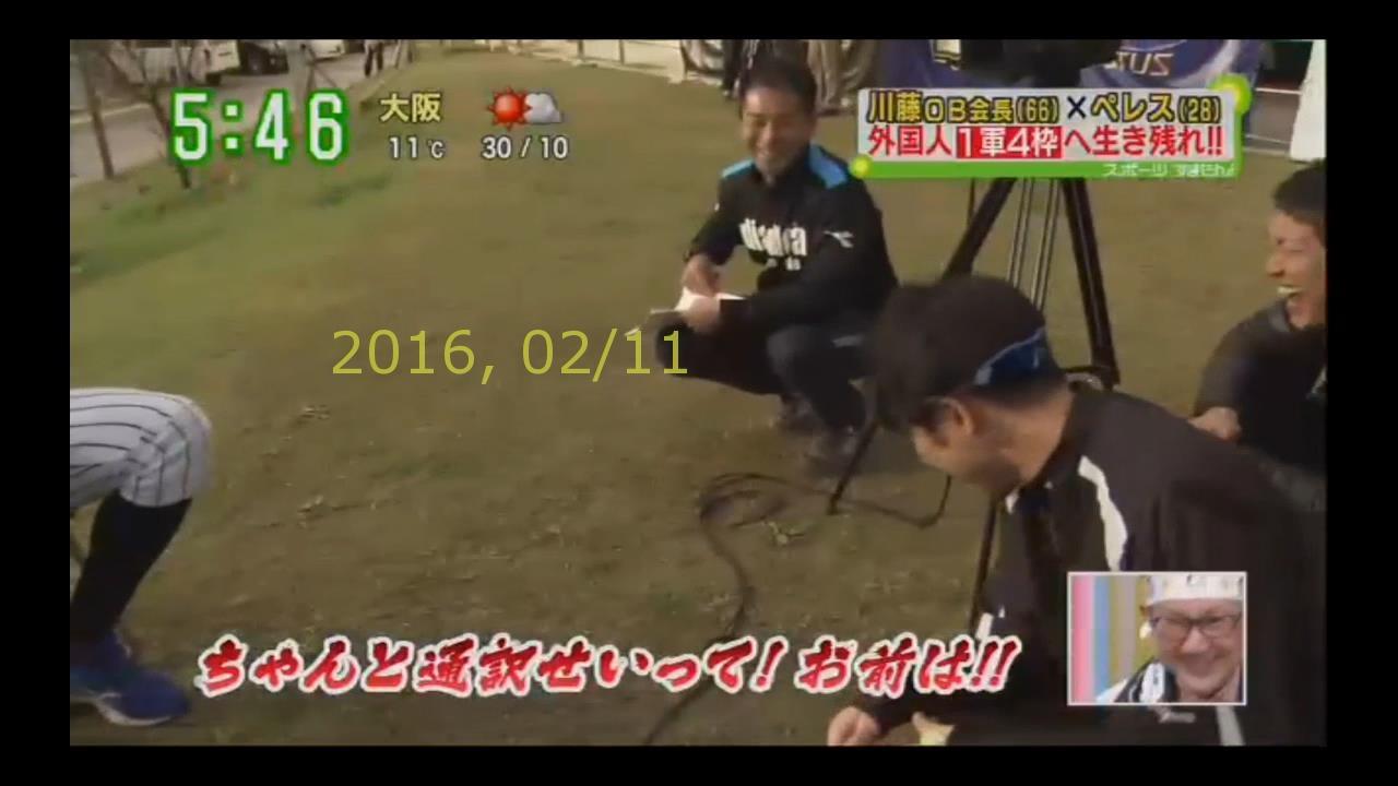 2016-0211-tv-83
