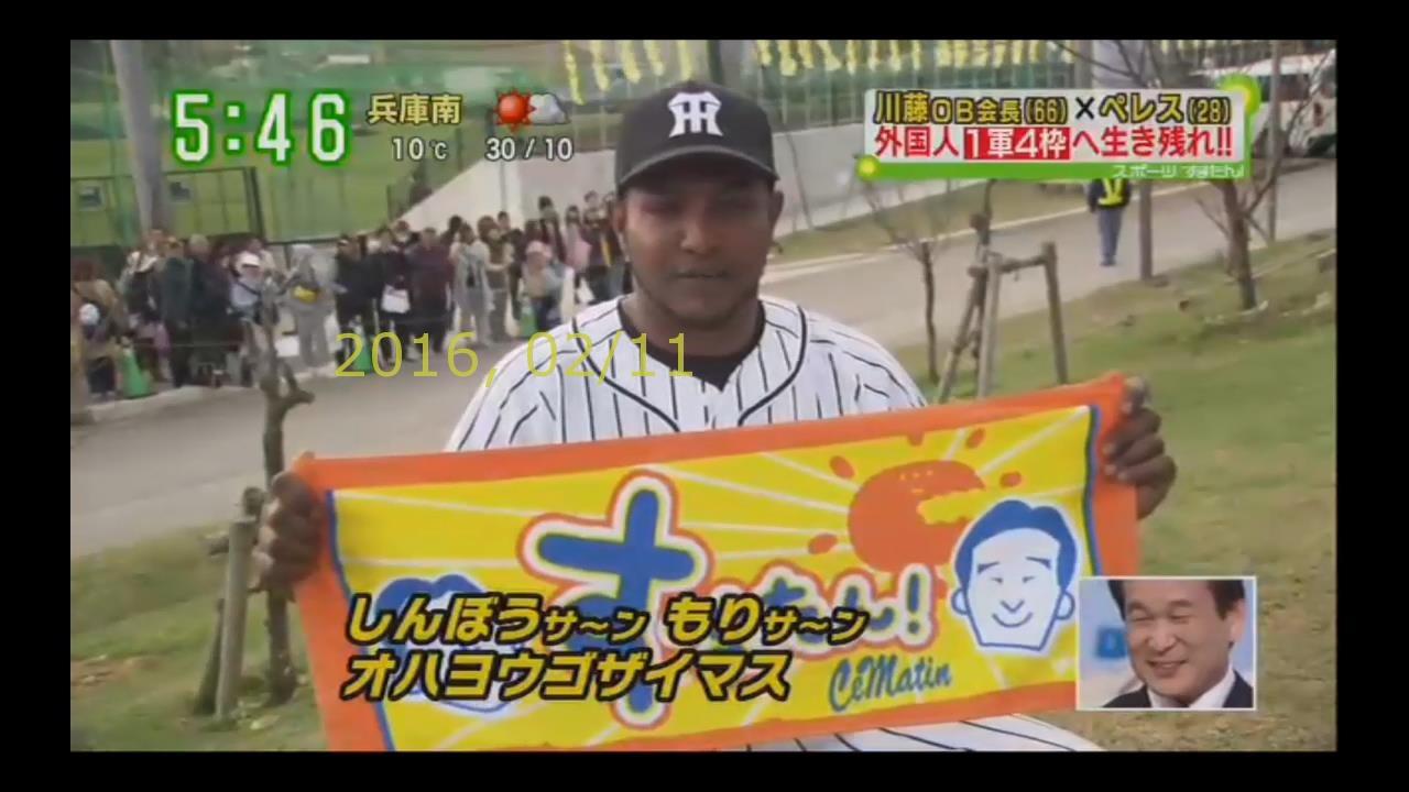 2016-0211-tv-84