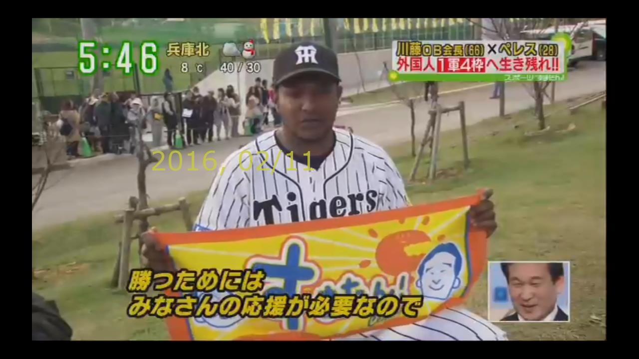 2016-0211-tv-85