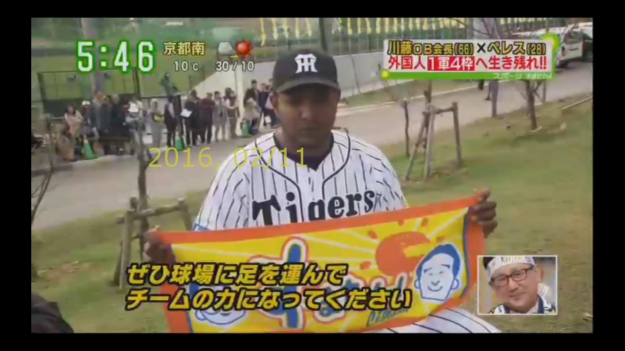 2016-0211-tv-86