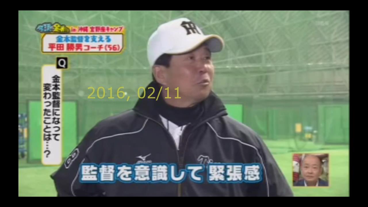 2016-0212-tv-01
