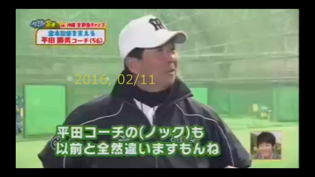 2016-0212-tv-05
