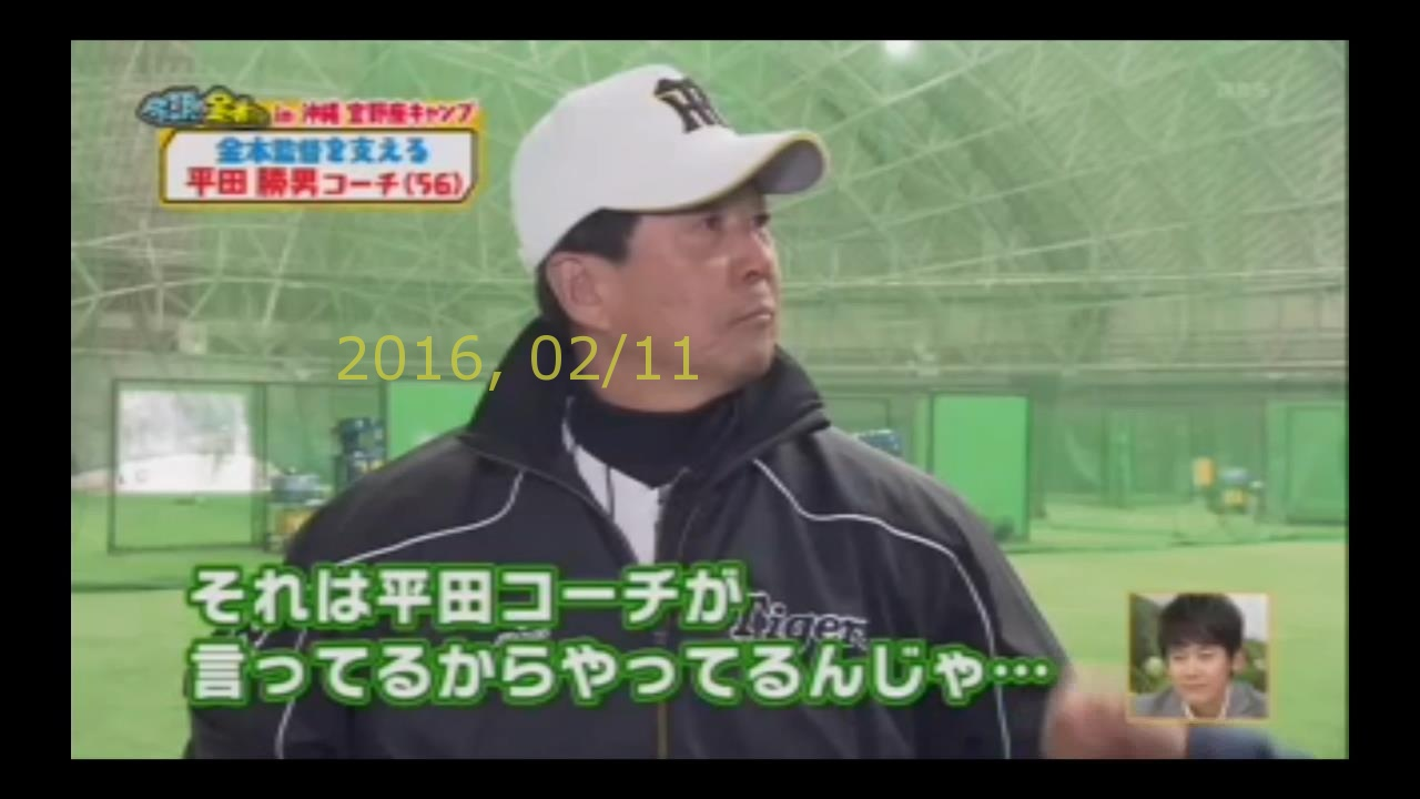 2016-0212-tv-11