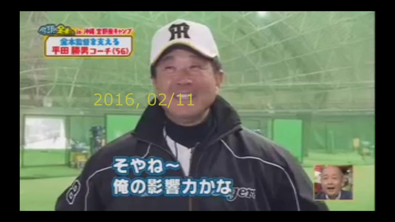 2016-0212-tv-12