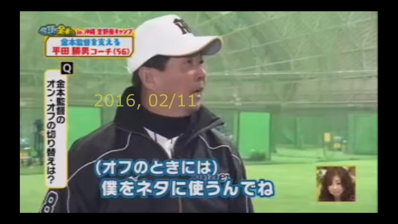 2016-0212-tv-13