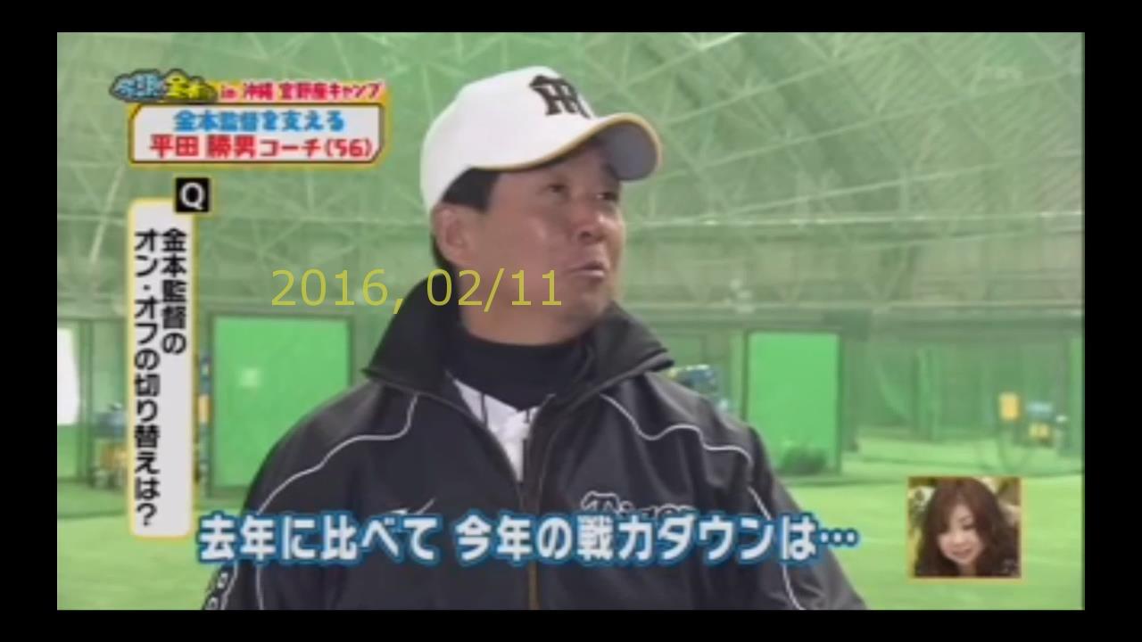 2016-0212-tv-14