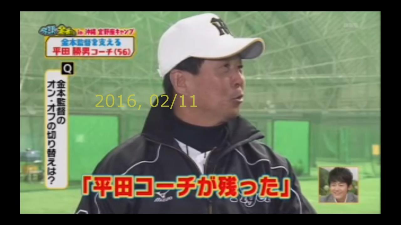 2016-0212-tv-16