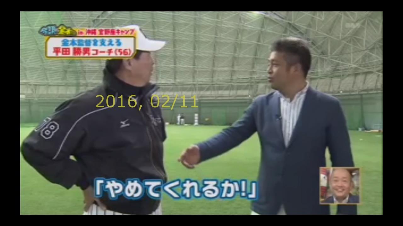 2016-0212-tv-18