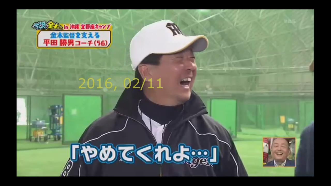 2016-0212-tv-19