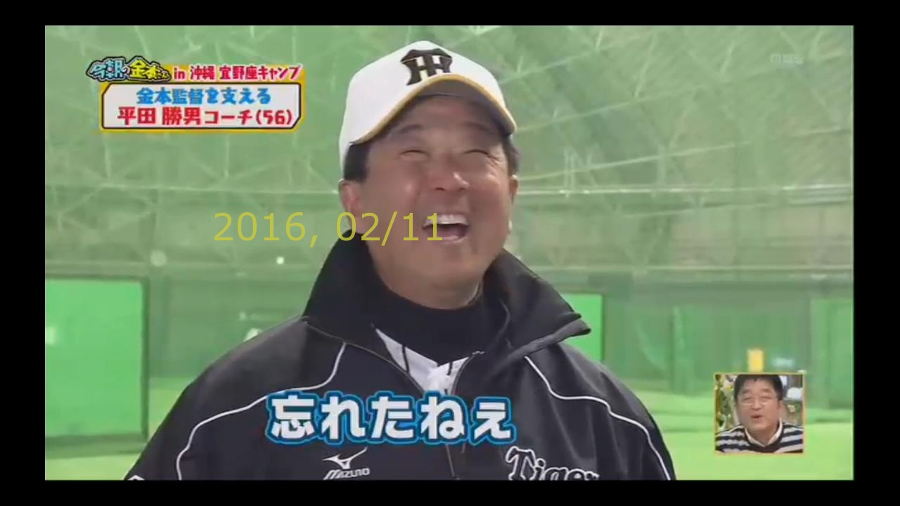 2016-0212-tv-21