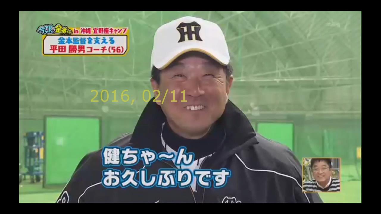 2016-0212-tv-22