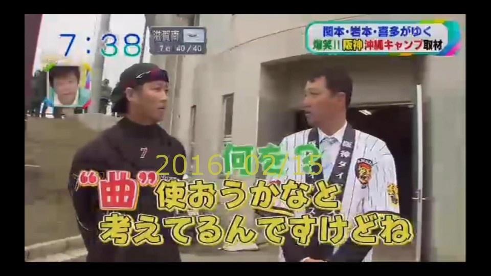 2016-0215-tv-01