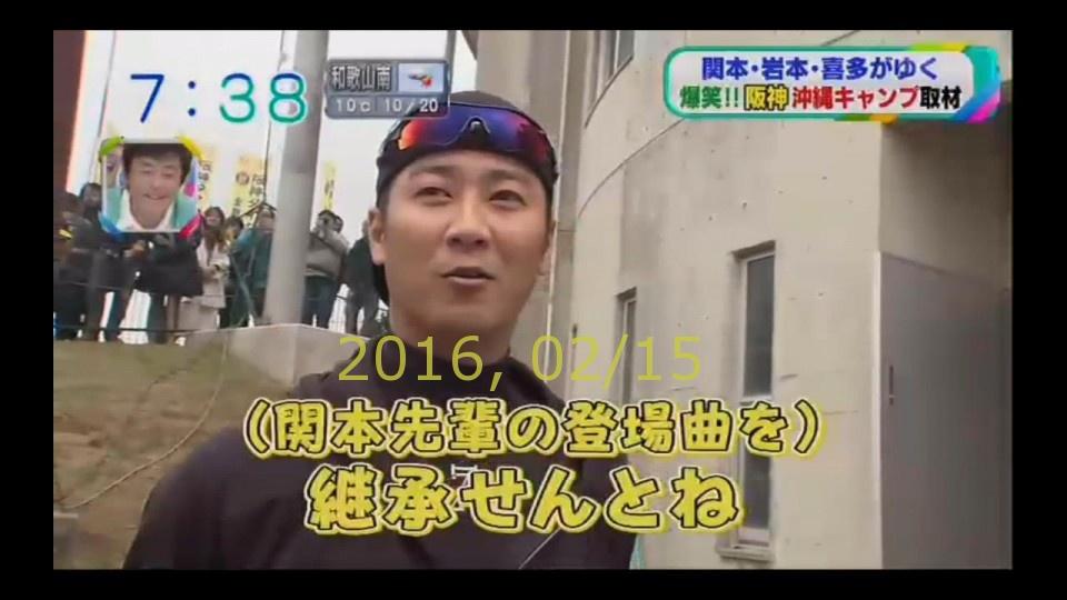 2016-0215-tv-04