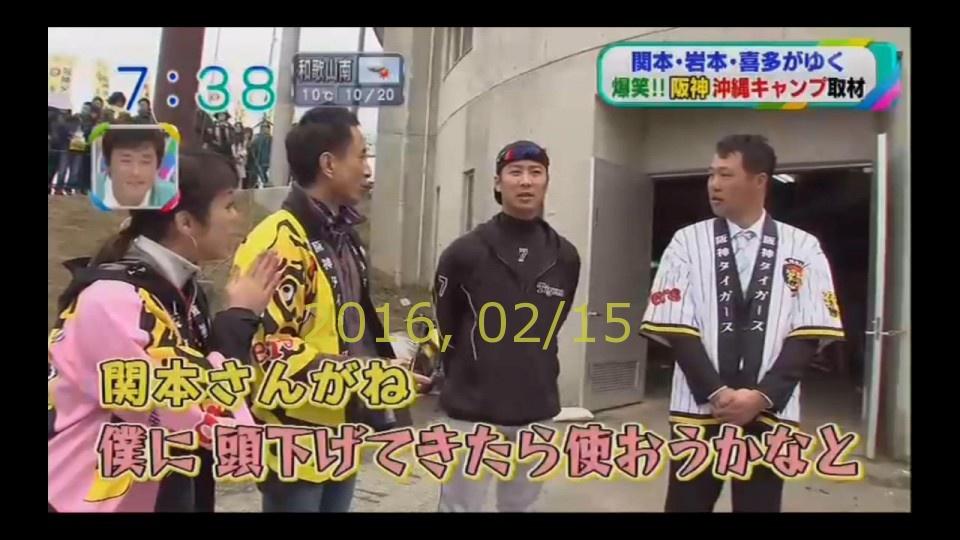 2016-0215-tv-05