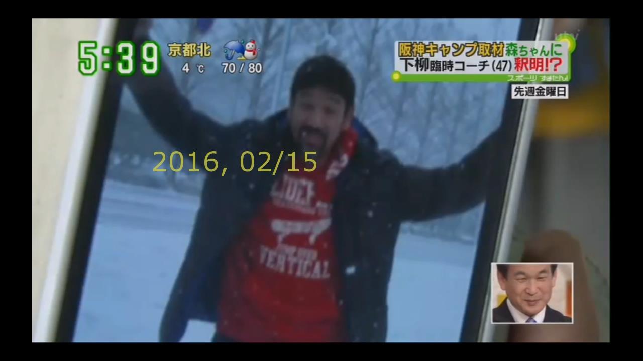 2016-0215-tv-09